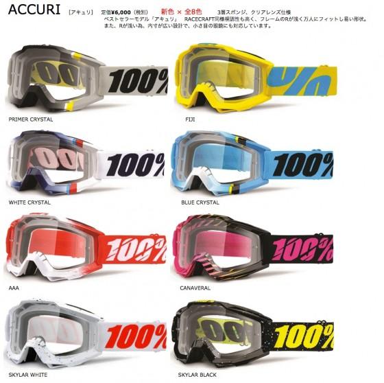 141011-0017